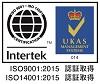 ISO9001 | ISO14001