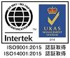 Intertek ISO9001:2015 認証取得 ISO14001:2015 認証取得