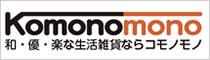 Komonomono