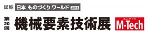 MtechT16_logo_download